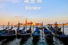 威尼斯·漂在碧波上的梦