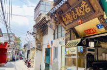 惠州桥东的惠康汤粉店,开了好多年了,里面的卤水真是各种各样,来晚了就没得吃了,一般中午2点就收市了。