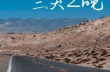 新疆独库公路3天精华段自由行攻略