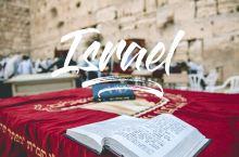 以色列旅拍 站在哭墙下,时间在这一刻静止