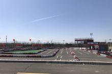打卡大同第一家正式的卡丁车场