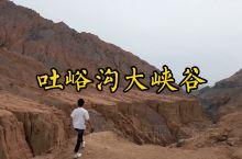 新疆吐峪沟大峡谷,震撼震撼,还是震撼