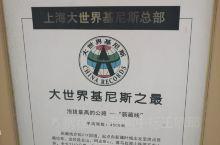 叶城县一日游。