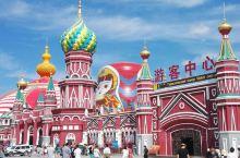 满洲里|旅行攻略|绝美边境小镇假装在俄罗