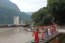 三峡人家,龙进溪水翩翩起舞