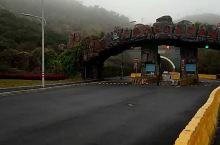 松兰山风景区大门。