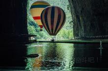 世纪上最大的洞,可以飞热气球,你见过吗?