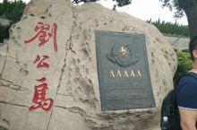 刘公道风景区