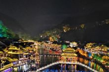 夜游凤凰古城