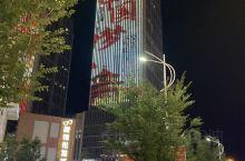 真的是形象工程,这个灯光很有面子,代表了我们的心情,我爱你中国