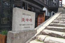 通津桥:南浔十字形水系的交叉点!