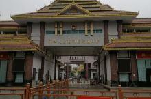 瑞丽·德宏 瑞丽的国门不算大,但国威耸立。瑞丽的一寨两国,处处看得见中缅友谊。