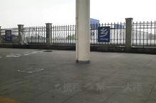 路过萍乡。