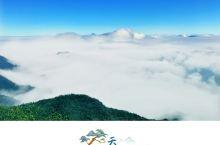 天姥山上的云海
