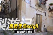 西西里岛-意大利