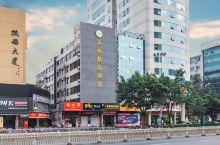 福州汉麒精品酒店