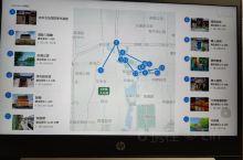 有4.26去北京旅游的小伙伴吗?年龄性别不限