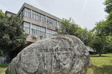 南京晨光机械厂旧址