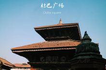 """推荐理由:  加德满都杜巴广场 曾是城邦国王加冕登基的地方,而""""杜巴""""即为""""宫殿""""的意思。如今,这座"""