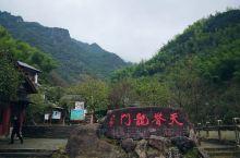 天脊龙门,衢州人的避暑胜地