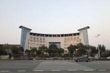 京山市行政服务中心