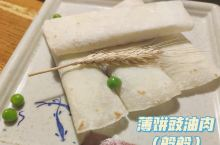 杭州新白鹿餐厅  杭州记录 地址:下城