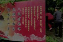 素食者游历中国的故事20年8月23登封