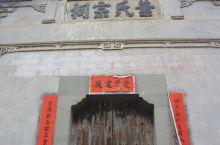 遂昌独山古寨|浙江冷门古村落,零商业化