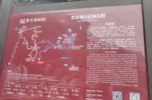 茱萸峰是河南焦作云台山的顶峰,真武帝在此苦志修行而去,此处一便成了有名的道教圣地,峰顶有真武大帝庙,