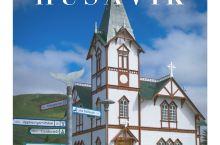 冰岛|胡萨维克地标·童话尖顶教堂
