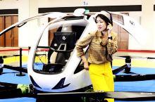 花式国内游之2020中国旅游出行大会