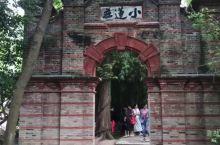 湖州南浔古镇小莲庄,是清朝高官刘镛的私人宅院