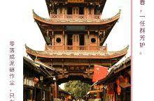 四川阆中古城,四大古城之一的悠闲时光