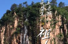 塞北小黄山-祖山