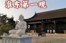 淮东第一寺—大明寺