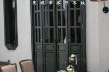 衢州打卡|高逼格西餐厅民宿结合💘氛围感