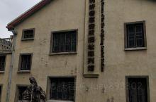 不能忘却的记忆-南京利济巷慰安所旧址🕋