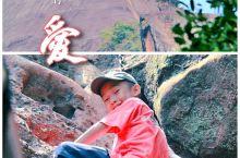 阳元山记:悬崖边的『爱』