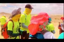 挑战腾格里沙漠~徒步52公里