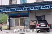 实拍,带你走进台湾省高雄农村,看看和内地农村一样吗?