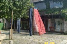 连云港一日游记 海鲜 看海 新沂的窑湾古