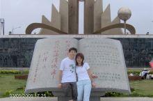 2005茂名中国第一滩