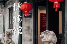 """周庄博物馆,展示""""中国第一水乡""""浓浓乡情"""