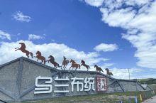北京周边游-乌兰布统大草原