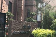 茉里官邸,沈阳八经街上的一个中高端餐厅。