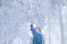大雪纷飞的三清山,我最想分享给你,小宝贝