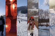 吉林旅行 探秘吉林冬季美景!