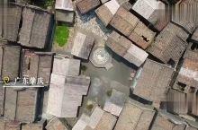 航拍广东八卦村:四面环水 99条巷道迷阵相通