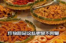 火锅烧烤小龙虾这里都全了!