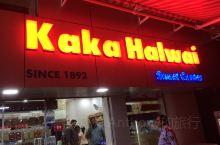 印度浦那,凉爽的气候,甜品店,Tata